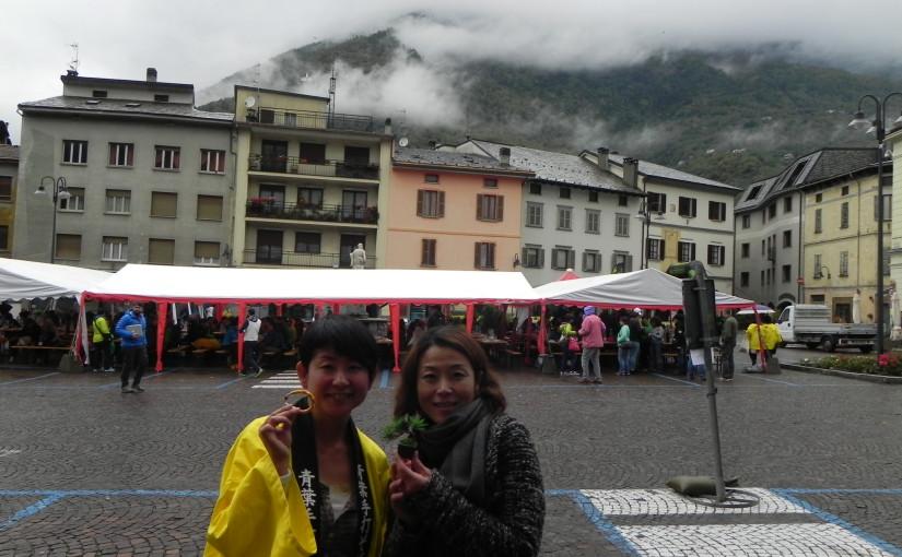 宮城&Tirano祭りにKyotoもコラボ♪